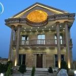 خرید امیرآباد چمستان