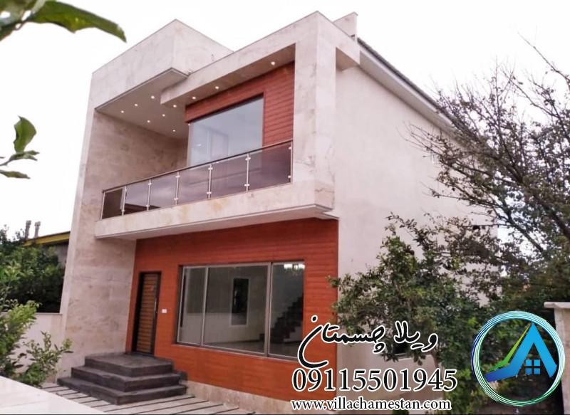 خرید ویلا مدرن چمستان امیرآباد