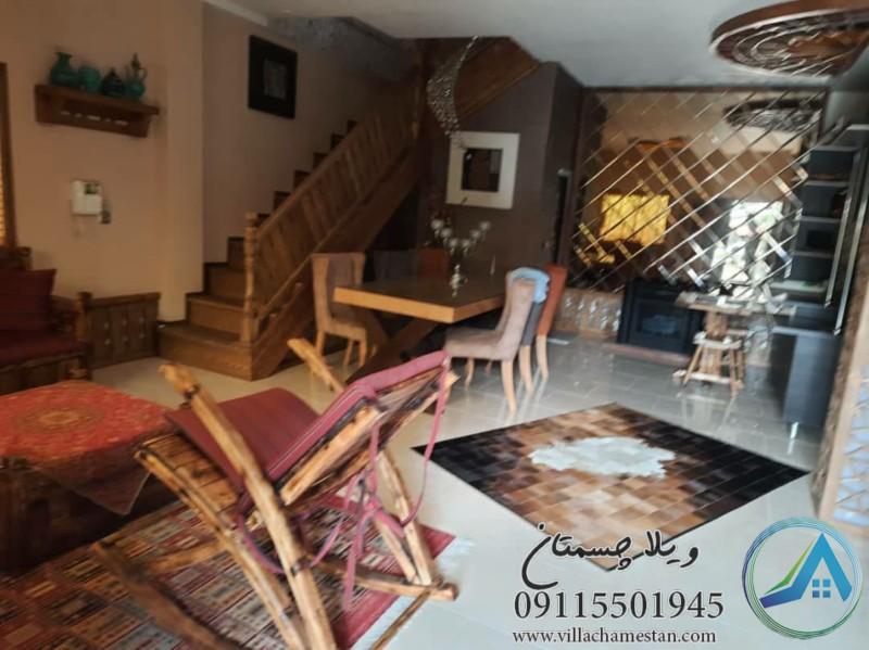 خرید ویلا دوبلکس مبله امیرآباد چمستان